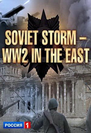 Affiche Soviet Storm: WWII in the East