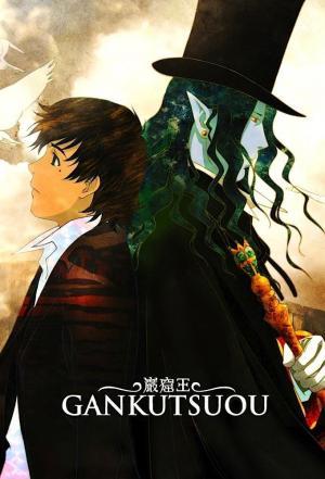 Affiche Gankutsuou