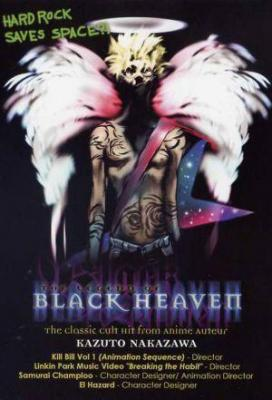 Affiche The Legend of Black Heaven