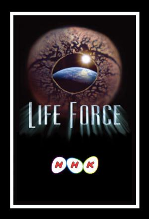 Affiche Life Force