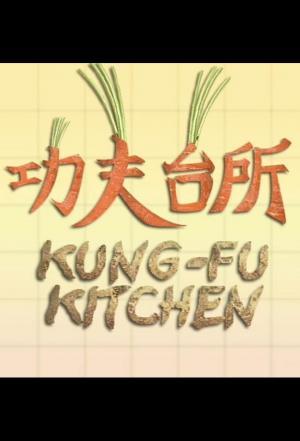 Affiche kung fu kitchen