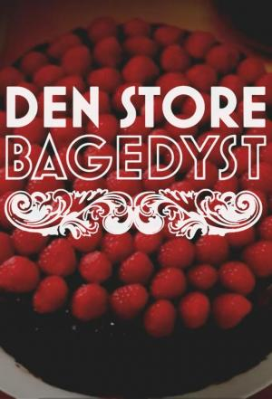 Affiche Den Store Bagedyst