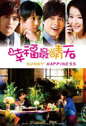 Affiche Sunny Happiness