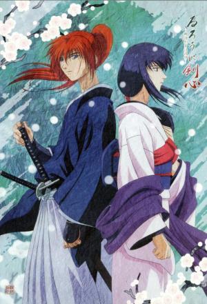 Affiche Samurai X: Trust & Betrayal
