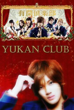 Affiche Yukan Club