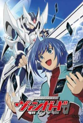 Affiche Cardfight!! Vanguard