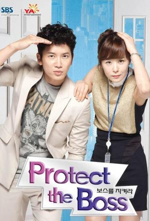 Affiche Protect the Boss