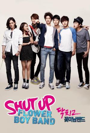 Affiche Shut Up Flower Boy Band