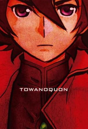 Affiche Towa no Quon