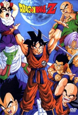Affiche Dragon Ball Z