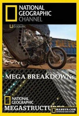 Affiche Mega Breakdown