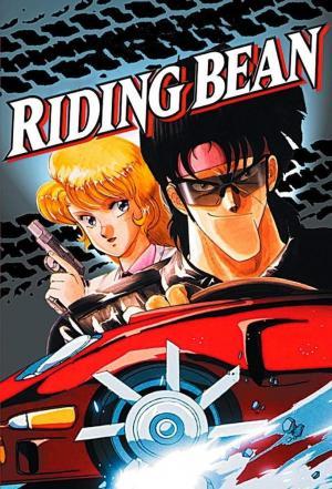 Affiche Riding Bean  OVA