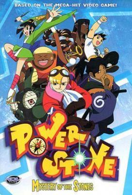 Affiche Power Stone