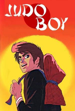 Affiche Judo Boy