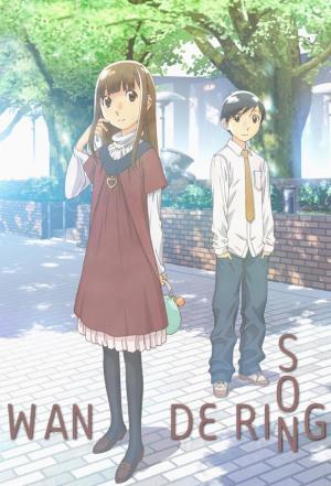 Affiche Hourou musuko