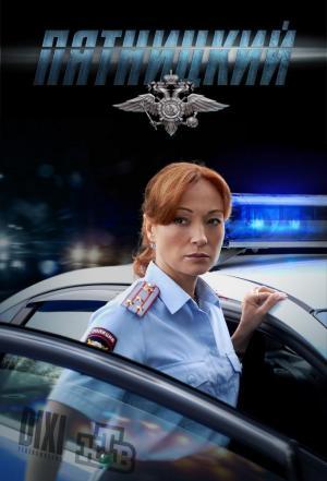 Affiche Pyatnickiy