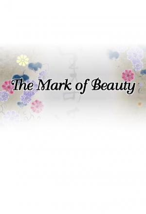 Affiche The Mark of Beauty