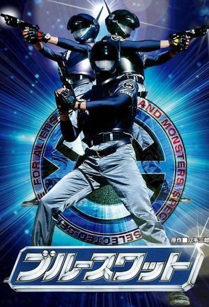 Affiche Blue Swat