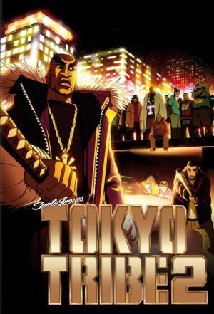 Affiche Tokyo Tribe 2