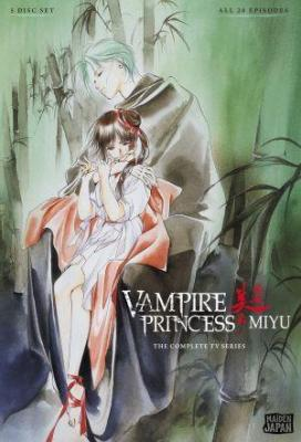 Affiche Vampire Princess Miyu