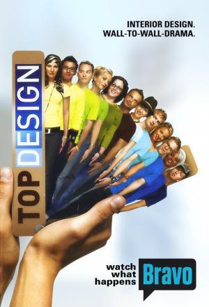 Affiche Top Design