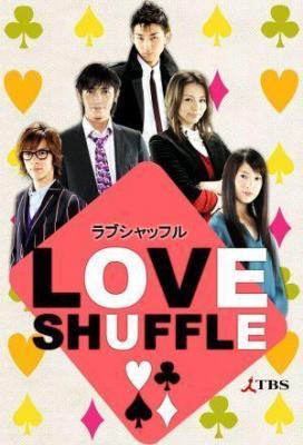Affiche Love Shuffle