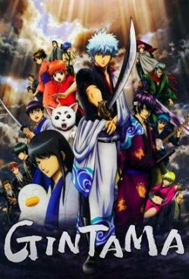 Affiche Gintama