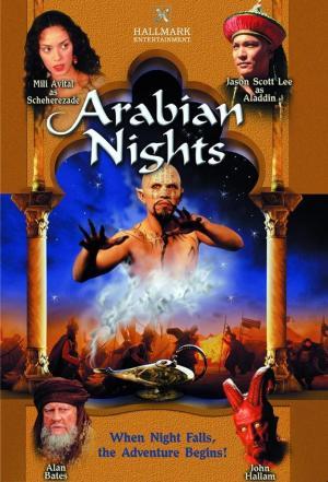 Affiche Les Mille et une Nuits