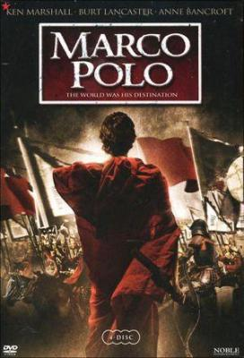 Affiche Marco Polo (1982)