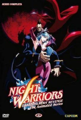 Affiche Night Warriors Darkstalkers' Revenge