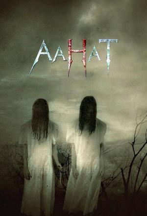 Affiche Aahat