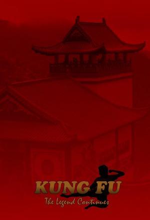 Affiche Kung Fu - la légende continue