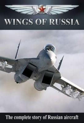Affiche Wings of Russia