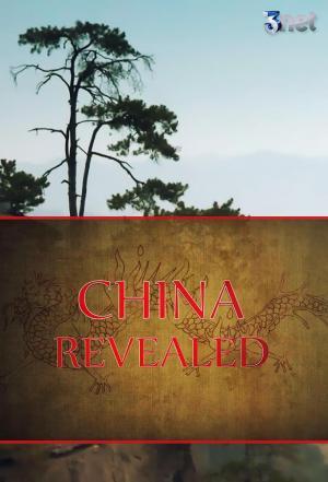 Affiche China Revealed
