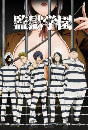 Affiche Prison School