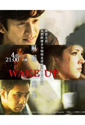 Affiche Wake Up