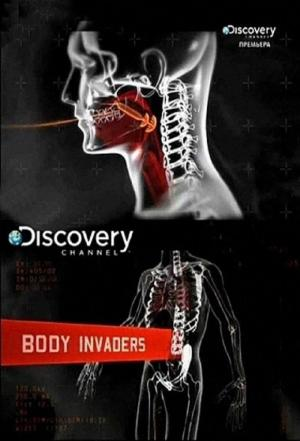 Affiche Body Invaders (2012)