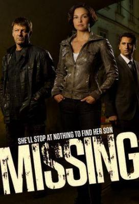 Affiche Missing (2012)