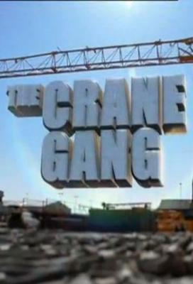 Affiche The Crane Gang