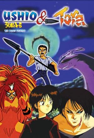 Affiche Ushio and Tora