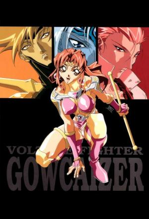 Affiche Voltage Fighter Gowcaizer