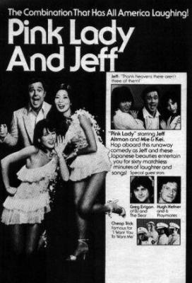 Affiche Pink Lady and Jeff