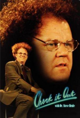 Affiche Check It Out! with Dr. Steve Brule