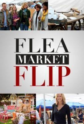 Affiche Flea Market Flip