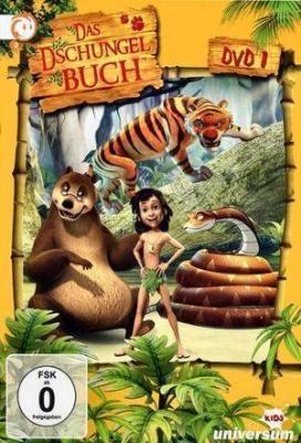 Affiche Le livre de la jungle (2010)