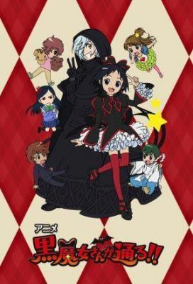 Affiche Kuromajo-san ga touru!!