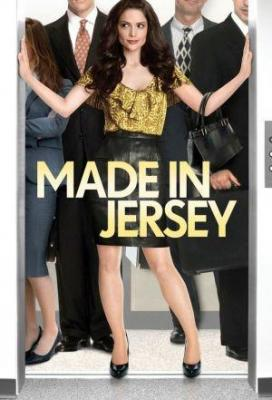 Affiche Made in Jersey