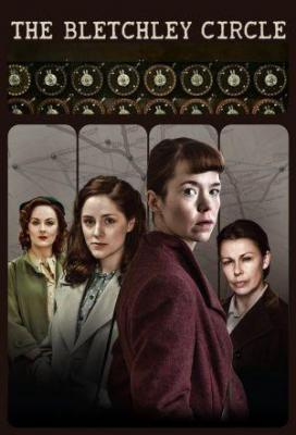 Affiche The Bletchley Circle