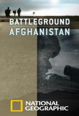 Affiche Battleground Afghanistan