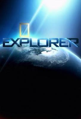 Affiche Explorer
